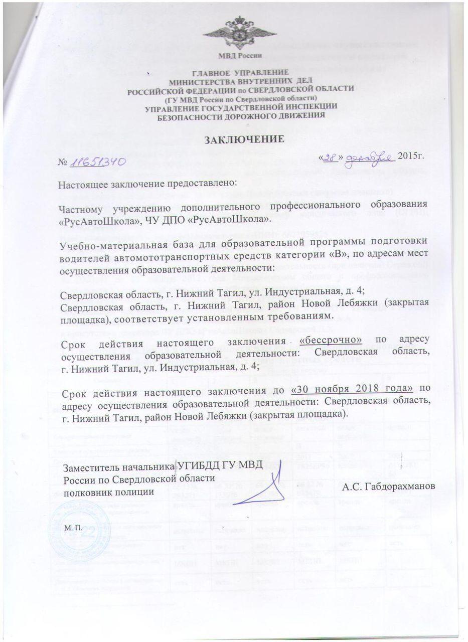 Норбеков замужем но хочется читать онлайн